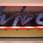 Eisai Street Art - HHC Formula Design