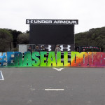 Erase All Doubt San Francisco Graffiti Art for Under Armour