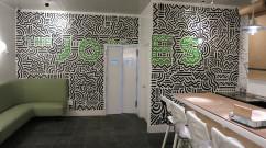 NY Restaurant Mural