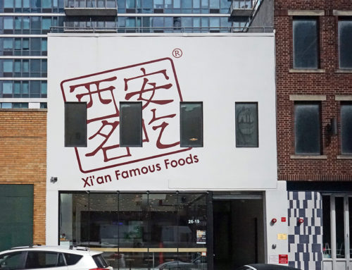 Xi'an Famous Foods – Long Island City Sign Painting Mural